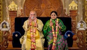 Sri Amma Bhagavan